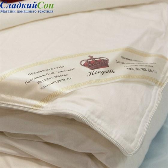 Одеяло Kingsilk Elisabette Классик K-150-1 - фото 21151