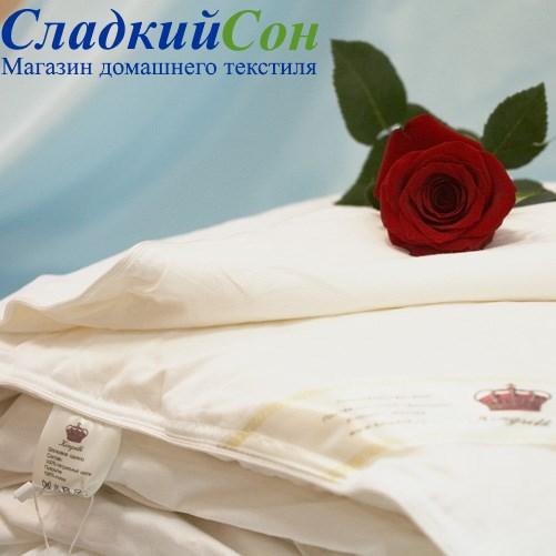 Одеяло Kingsilk Elisabette Классик K-172-1 - фото 21154