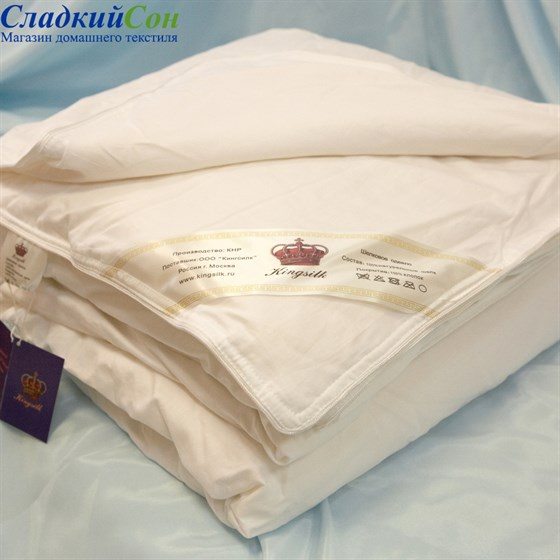Одеяло Kingsilk Elisabette Классик K-172-1,6 - фото 21164