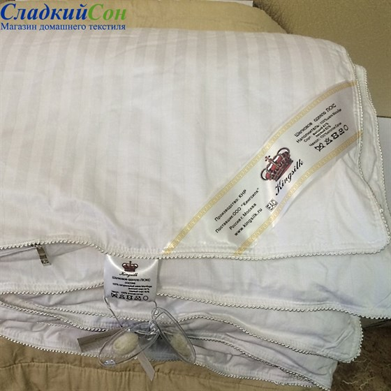 Одеяло Kingsilk Elisabette Люкс L-140-0,9 - фото 21172