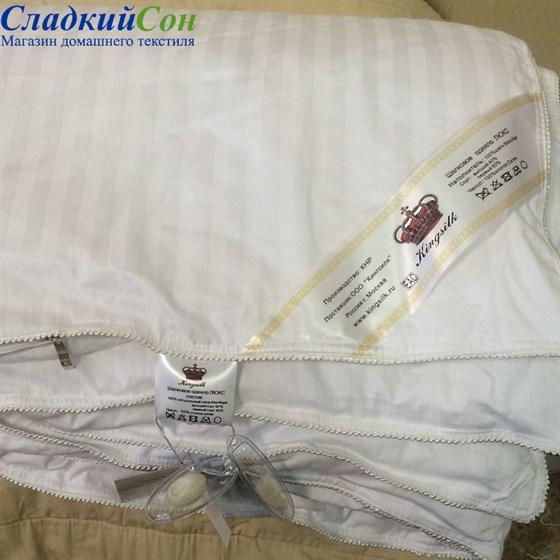 Одеяло Kingsilk Elisabette Люкс L-140-1,3 - фото 21182