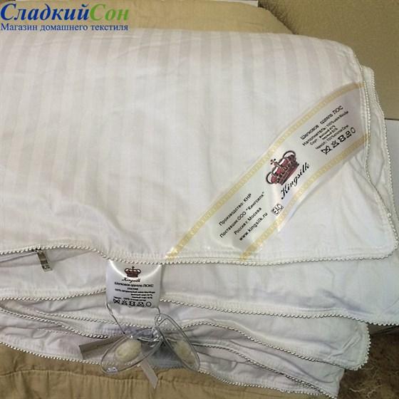 Одеяло Kingsilk Elisabette Люкс L-150-1 - фото 25601