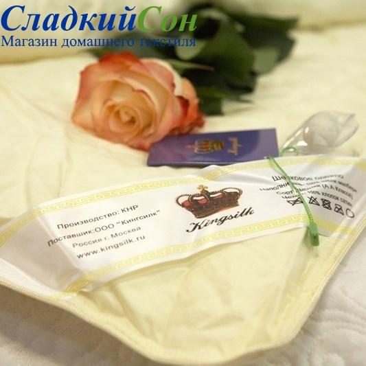 Одеяло Kingsilk Elisabette Элит E-140-0,9-Bej - фото 38624