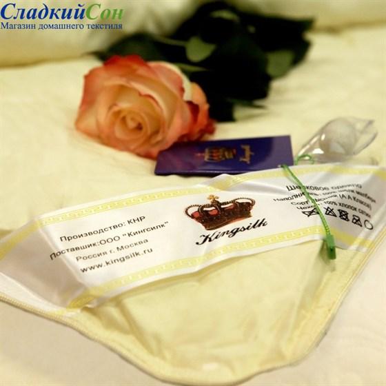 Одеяло Kingsilk Elisabette Элит E-160-1,6-Bej - фото 39459