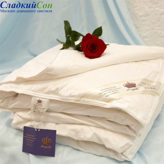 Одеяло Kingsilk Elisabette Классик K-140-1,3 - фото 4420