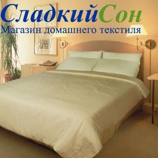 Одеяло Kingsilk Elisabette Люкс L-220-1,5-Bej - фото 48047