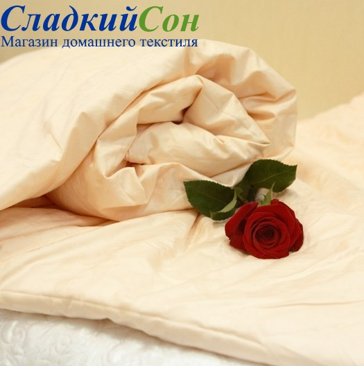 Одеяло Kingsilk Elisabette Элит E-220-1,5-Per - фото 48307