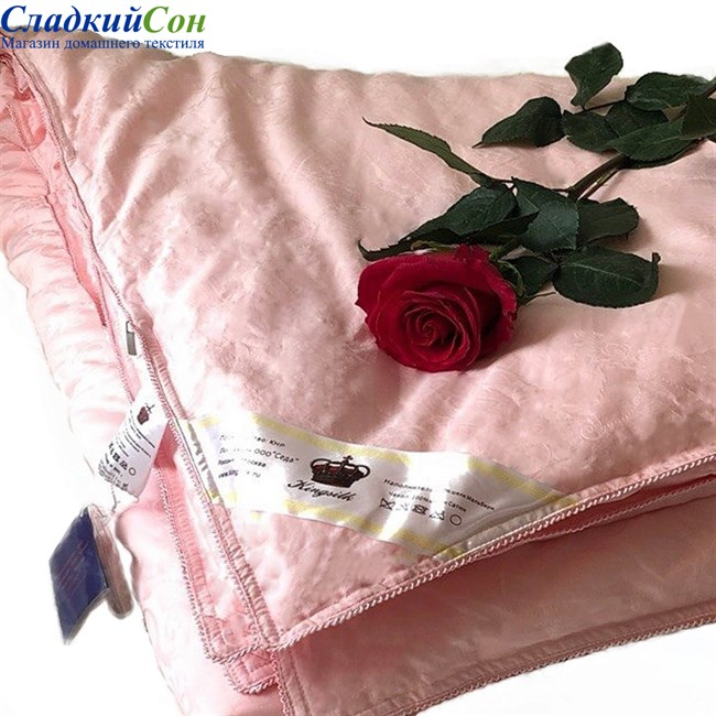 Одеяло Kingsilk Elisabette Элит E-220-2,2-Roz - фото 67484