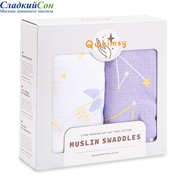 Набор муслиновых пеленок Qwhimsy Космос QSB010 2 шт. - фото 92837