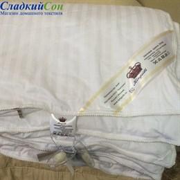 Одеяло Kingsilk Elisabette Люкс L-140-1,3
