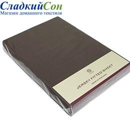 Простыня на резинке Luxberry трикотаж 180*200*30 шоколадная