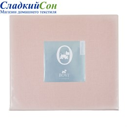 Простыня прямая Luxberry перкаль 240*280 розово-жемчужная