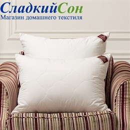 Подушка German Grass  Bamboo Grass 50*68 регулируемая