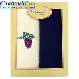 Набор полотенец Grand Stil Виноград синий
