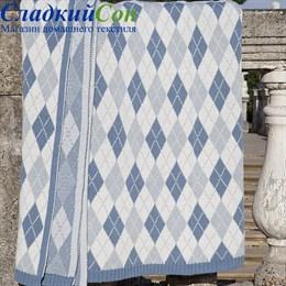 Плед Luxberry Imperio 252 150*200, цвет: синий/белый/серый