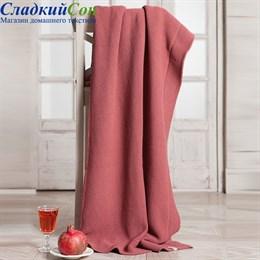 Плед Luxberry LUX 42 150*200, цвет: терракотовый