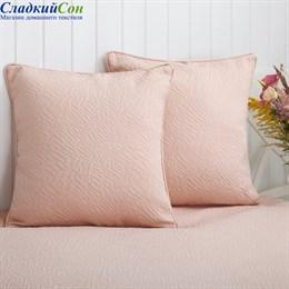 Наволочка Luxberry SANDAL 47*47, цвет: розовая пудра
