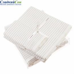 Полотенце Luxberry SPA5, цвет: белый/льняной lux04732