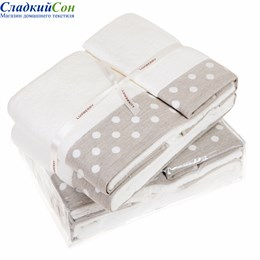 Полотенце Luxberry PRETTY DOTS, цвет: белый/натуральный