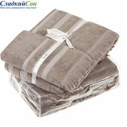 Набор полотенец Luxberry ISLAND, цвет: мокрый песок
