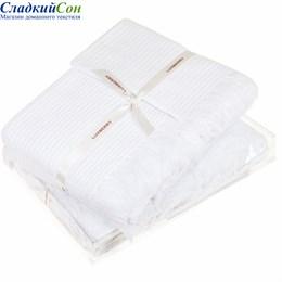Набор полотенец Luxberry MACARONI, цвет: белый