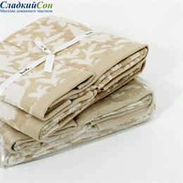 Набор полотенец Luxberry VITA, цвет: бежевый