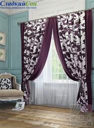 Комплект штор ТомДом Рубе фиолетово-белый