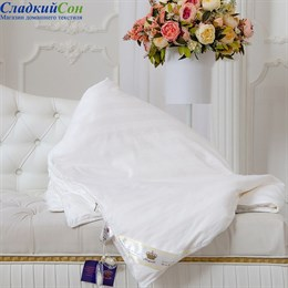 Одеяло Kingsilk Elisabette Классик K-200-0,9