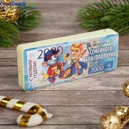 Полотенце Collorista 2000 Семейного благополучия!
