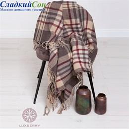 Плед Luxberry  Vandyck 130*170, цвет: бежевый/коричневый/бордовый