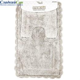 Набор ковриков для ванной Sofi de Marko CLEO (серая) 60*100/50*50