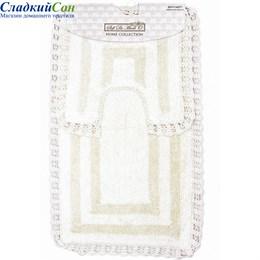 Набор ковриков для ванной Sofi de Marko REBECCA (крем) 60*100/50*50
