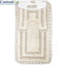 Набор ковриков для ванной Sofi de Marko REBECCA (беж) 60*100/50*50