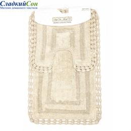 Набор ковриков для ванной Sofi de Marko REBECCA (капучино) 60*100/50*50