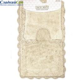 Набор ковриков для ванной Sofi de Marko URSULA (беж) 60*100/50*50
