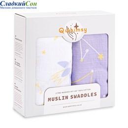 Набор муслиновых пеленок Qwhimsy Космос QSB010 2 шт.