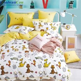 Детское постельное белье Asabella 1395-4S 1,5-сп. мультитон